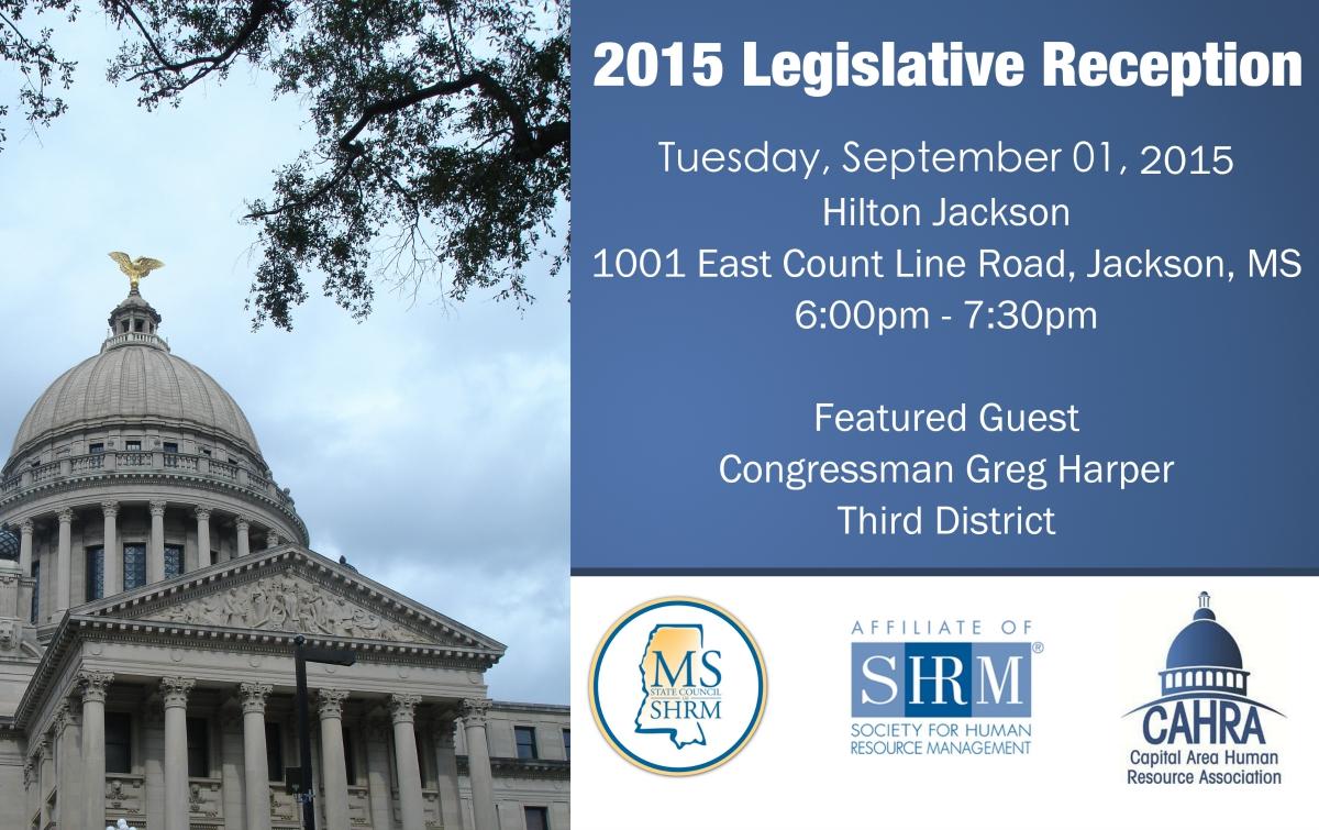 MS SHRM Legislative Reception 2015